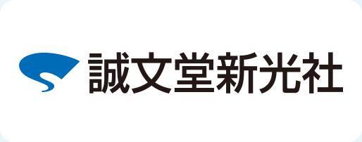 誠文堂新光社