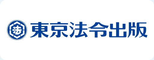 Z会ソリューションズ